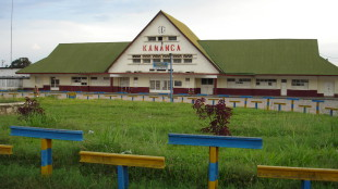 Gare de Kananga